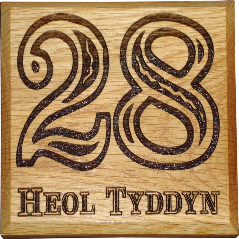 "Solid Oak House Sign 6"" x 6"""